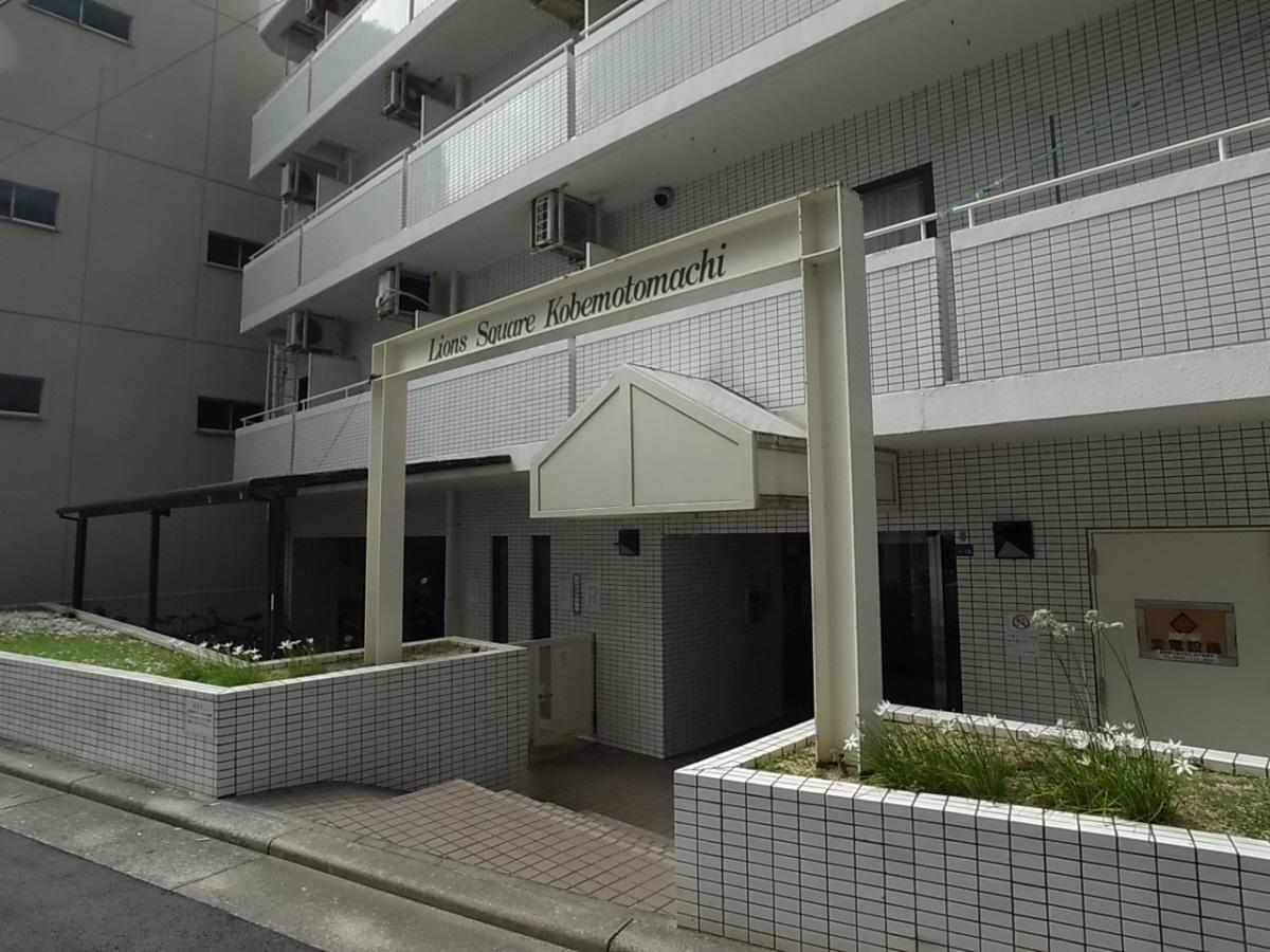 物件番号: 1025883667 ライオンズスクエア神戸元町  神戸市中央区栄町通6丁目 1K マンション 画像1