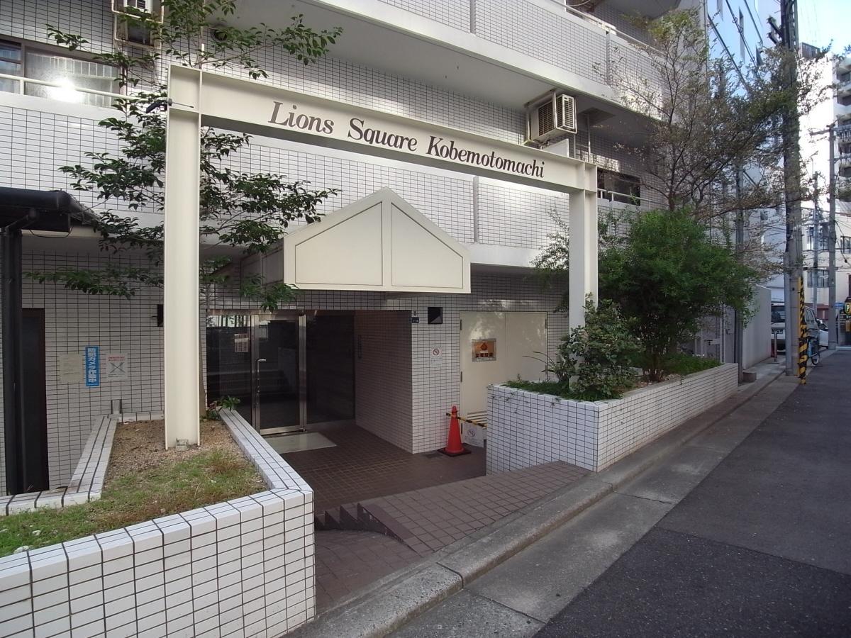 物件番号: 1025883667 ライオンズスクエア神戸元町  神戸市中央区栄町通6丁目 1K マンション 画像2