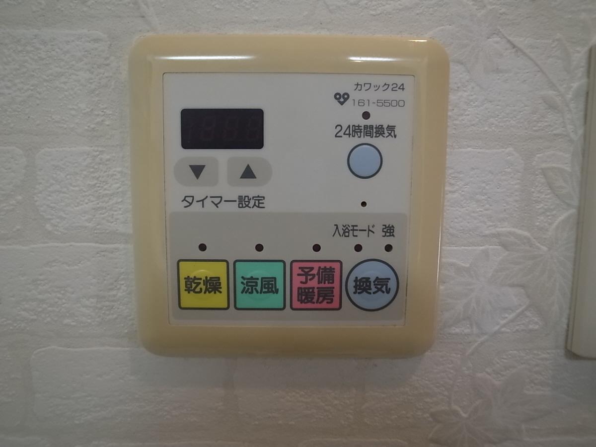 物件番号: 1025883681 ワコーレグランビュー熊内  神戸市中央区熊内橋通3丁目 2LDK マンション 画像16
