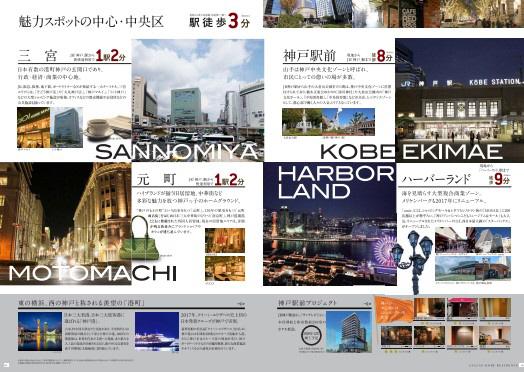 物件番号: 1025883752 エスリード神戸レジデンス  神戸市中央区橘通4丁目 1K マンション 画像4