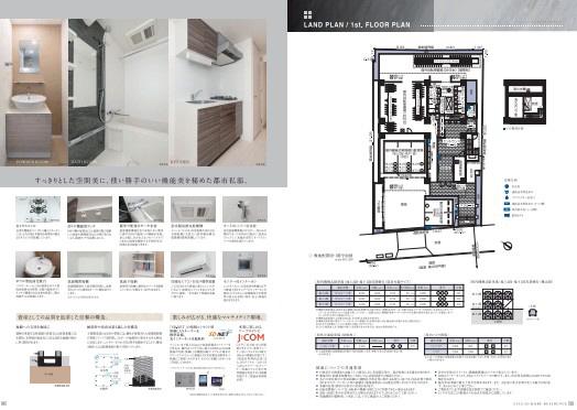 物件番号: 1025883753 エスリード神戸レジデンス  神戸市中央区橘通4丁目 1K マンション 画像7