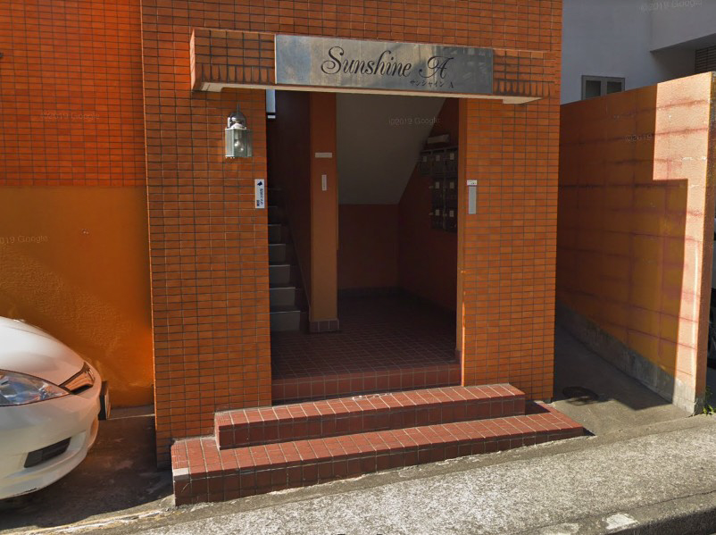 物件番号: 1025883770 サンシャインA  神戸市垂水区馬場通 2DK マンション 画像1