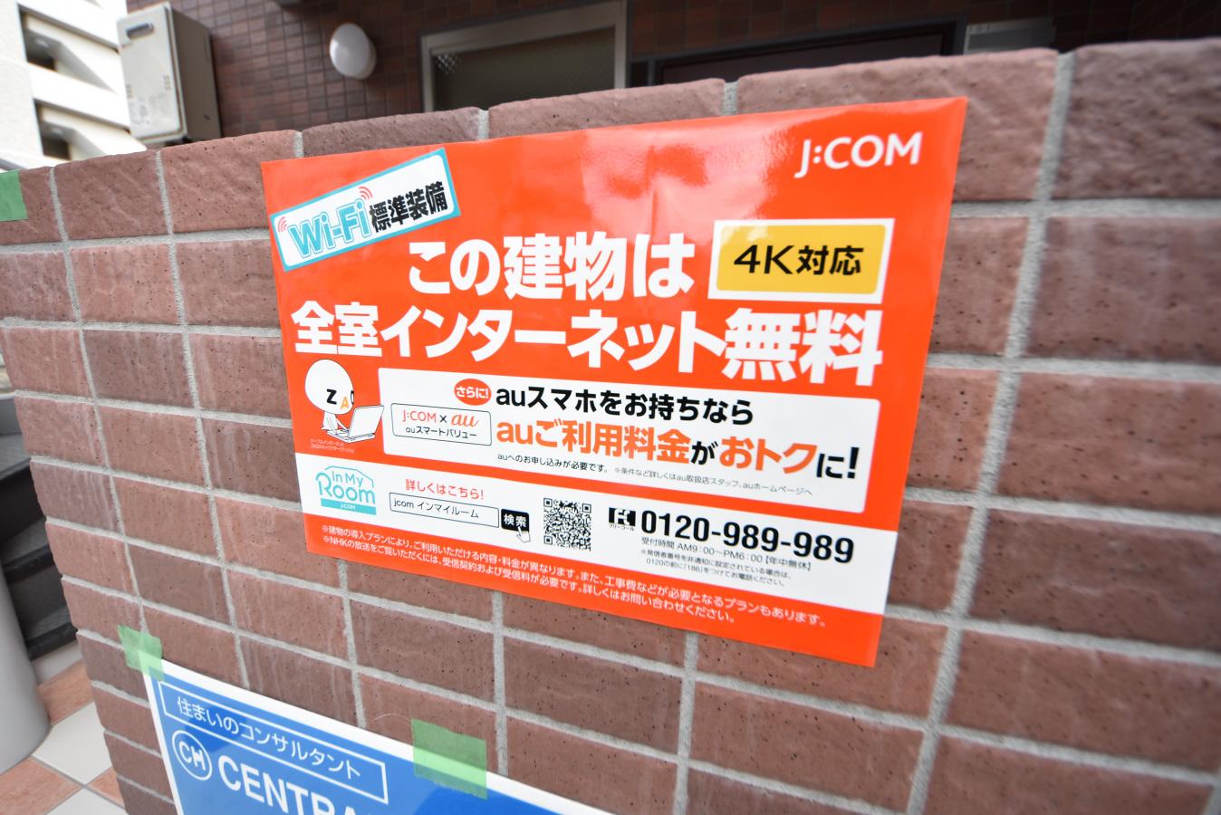 物件番号: 1025883934 第二リーフハイツ  神戸市中央区日暮通1丁目 1DK マンション 画像35