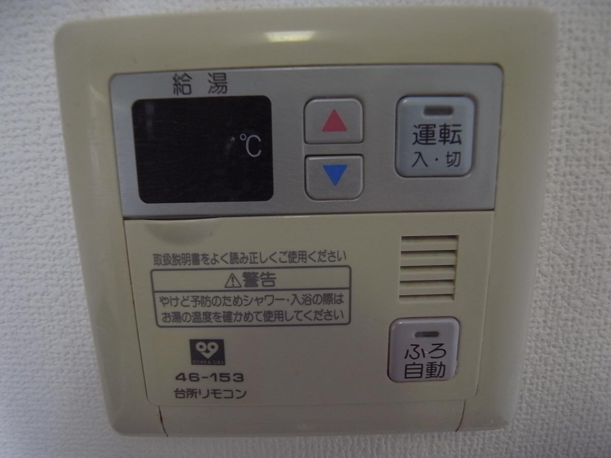 物件番号: 1025883820 リーガル新神戸パークサイド  神戸市中央区生田町2丁目 2LDK マンション 画像13