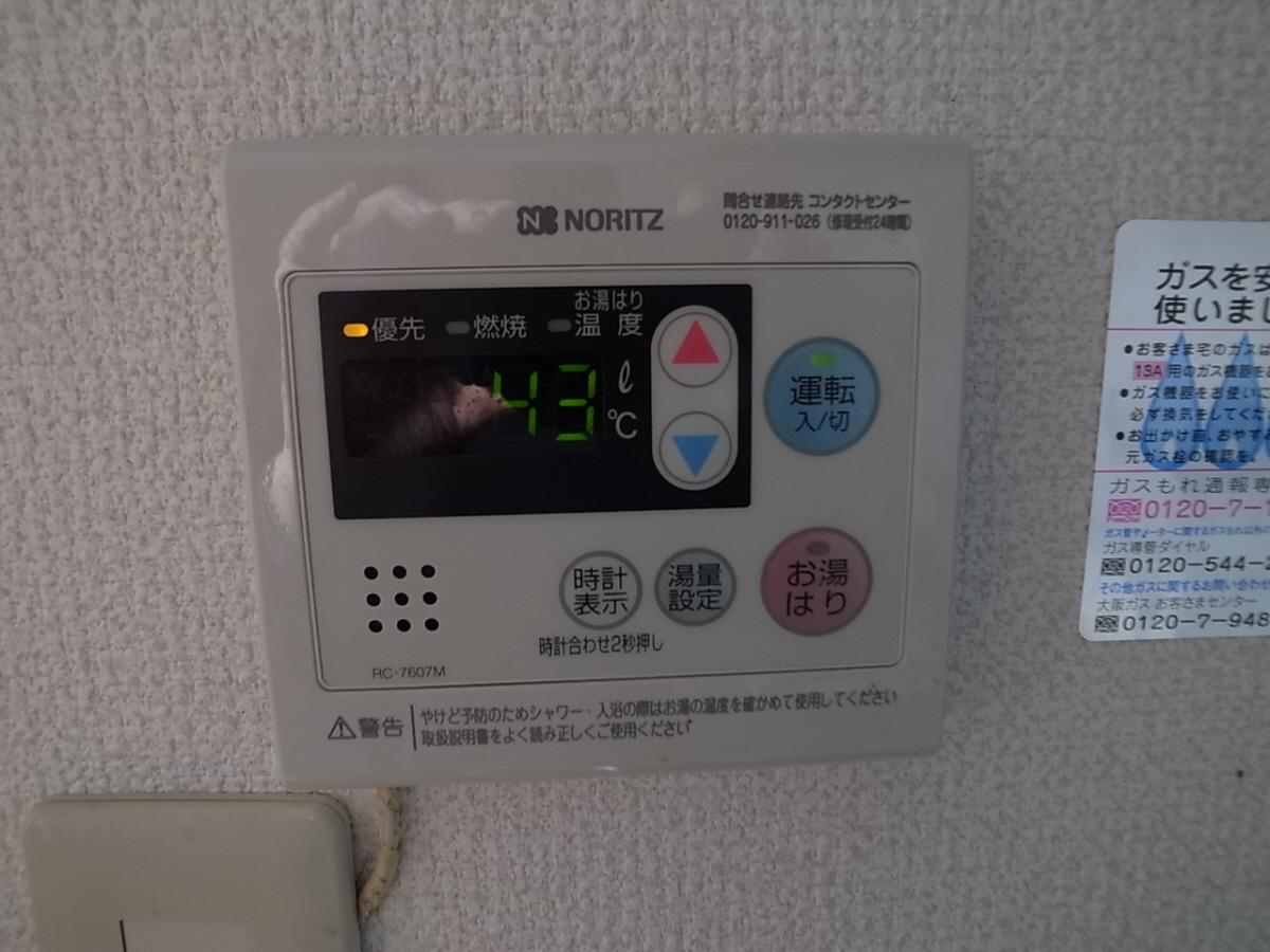 物件番号: 1025883831 山手ハイツ  神戸市中央区中山手通4丁目 3LDK マンション 画像12