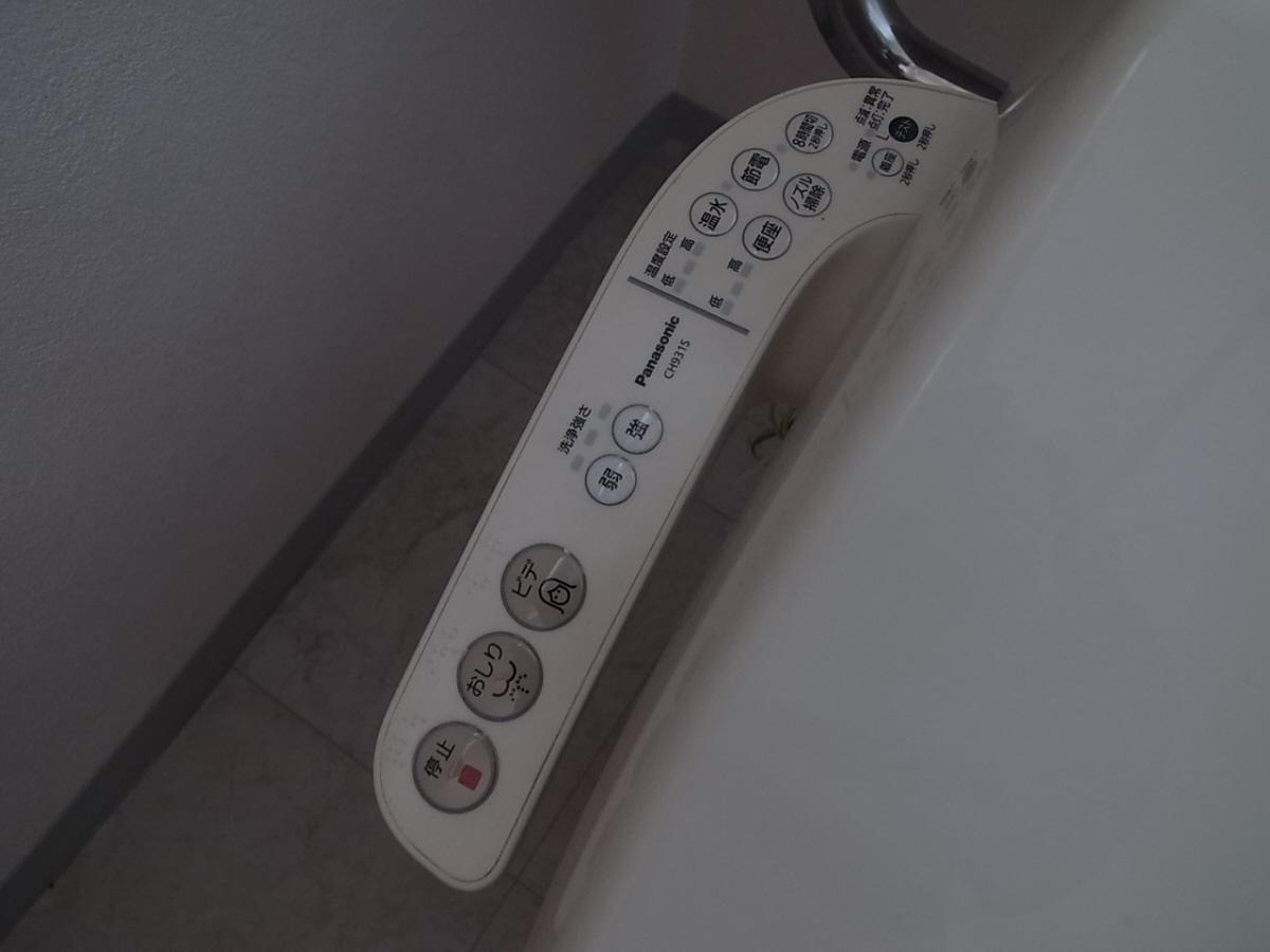 物件番号: 1025883831 山手ハイツ  神戸市中央区中山手通4丁目 3LDK マンション 画像28