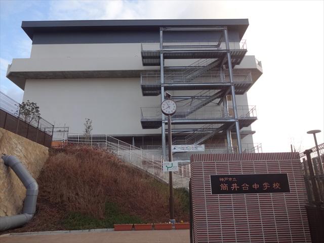 物件番号: 1025883898  神戸市中央区割塚通2丁目 1K マンション 画像21