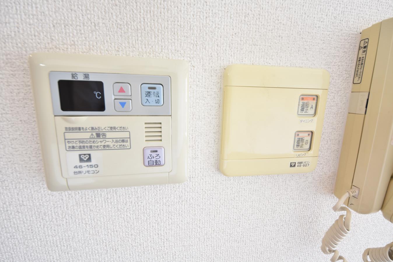 物件番号: 1025884045 ローレル・トアスクエア  神戸市中央区中山手通2丁目 1SLDK マンション 画像17