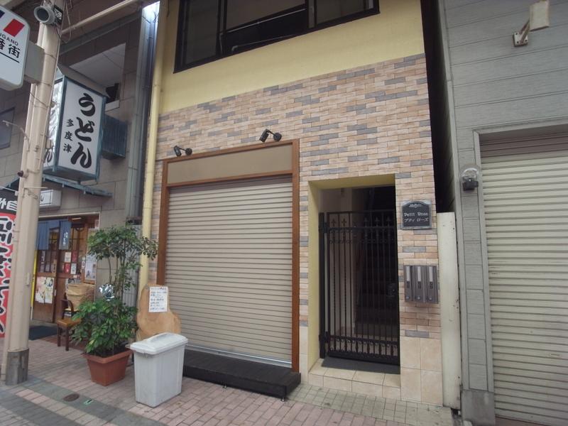 物件番号: 1025866804 プティローズ  神戸市中央区筒井町3丁目 1LDK マンション 外観画像