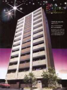 物件番号: 1025883661 プレサンス三宮ディライト  神戸市中央区御幸通3丁目 1LDK マンション 外観画像